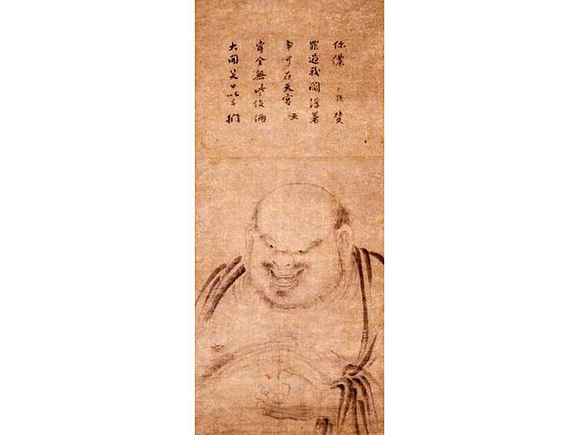 Hoteizu Kanokyokeisan : Art