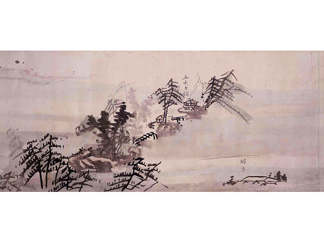 Mutsukishozu by Ikeno Taiga : Art