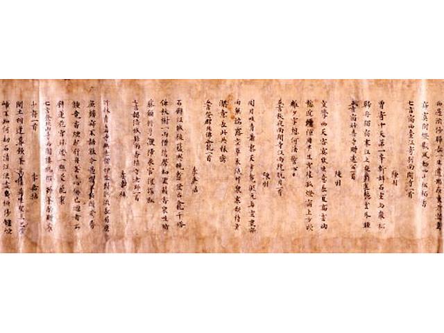 Toshizanpen : Art