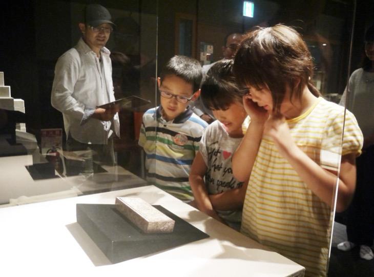 なりきり考古学者体験