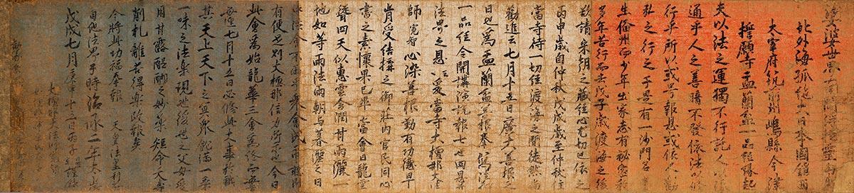 국보 Origins of the Seiganji urabon (Ullambana) ritual