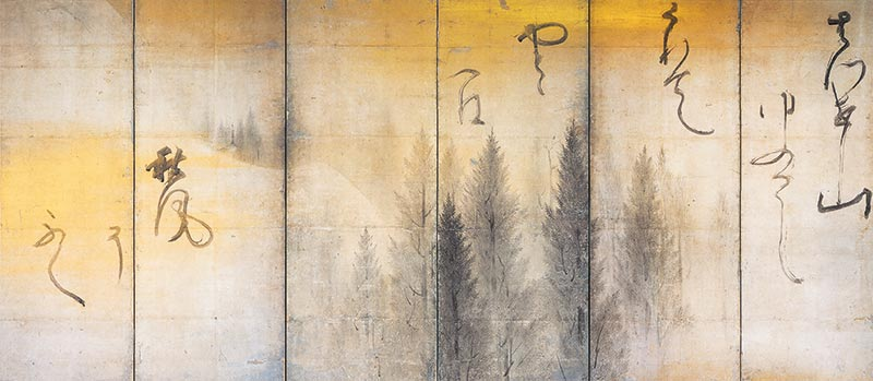 檜原図屏風