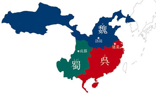 伝説の中の三国志