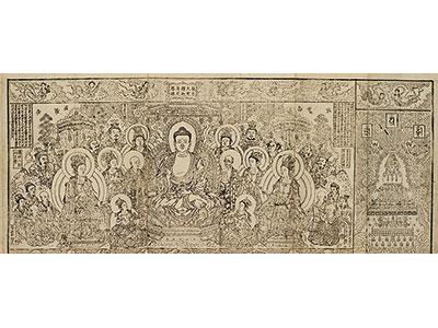 長崎県指定文化財 元版五部大乗経 長崎・東泉寺蔵