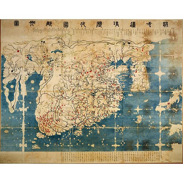 混一疆理歴代国都地図