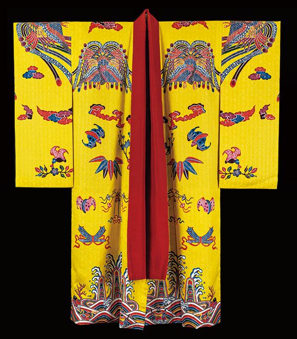 黄色地鳳凰蝙蝠宝尽青海波立波文様紅型袷衣裳
