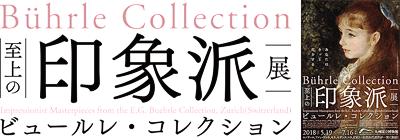 WANG Xizhi and Japanese Calligraphy