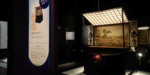 「視覚革命!異国と出会った江戸絵画 - 神戸市立博物館名品展 - 」