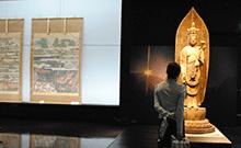 「山の神々 - 九州の霊峰と神祇信仰 - 」