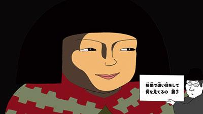 きゅーはく×びじゅチューン! なりきり日本美術館
