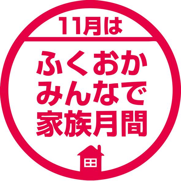 九州国立博物館お知らせ