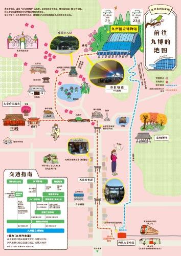 大宰府周辺マップ