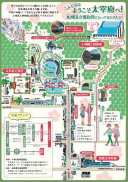 Museum Area Map