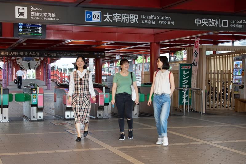 太宰府駅到着