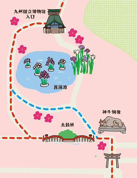 天満宮から九博への道のり